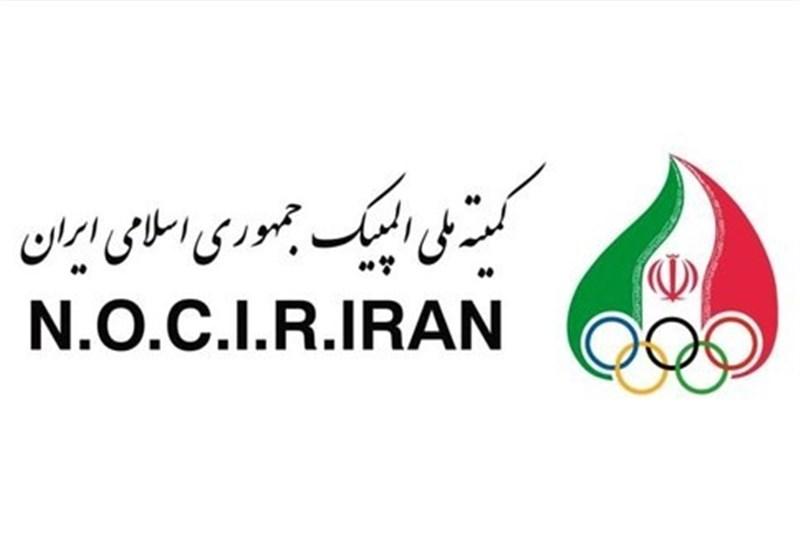 باشگاه خبرنگاران -پیام تبریک کمیته ملی المپیک بابت صعود تیم ملی بسکتبال ایران به المپیک ۲۰۲۰