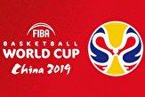 باشگاه خبرنگاران -برنامه روز دهم رقابتهای جام جهانی بسکتبال ۲۰۱۹ چین