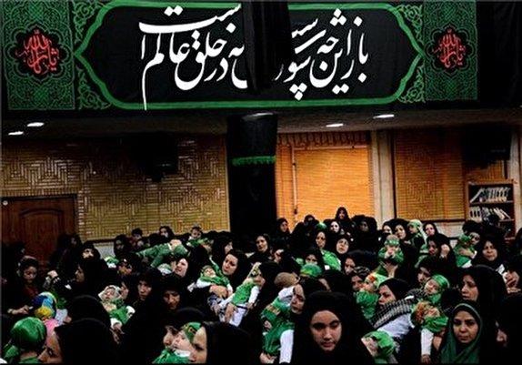 باشگاه خبرنگاران -مراسم شیرخوارگان در حسینیه اعظم زنجان