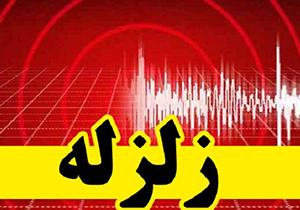 زمین لرزه ۴ ریشتری در قطور آذربایجان غربی