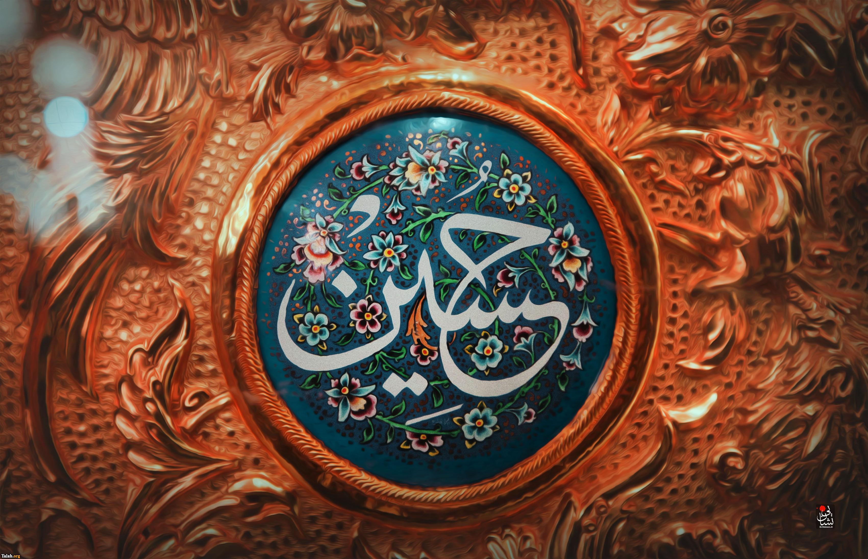 چرا امام حسین (ع) تفسیر «نفس مطمئنه» است؟ +اینفوگرافیک