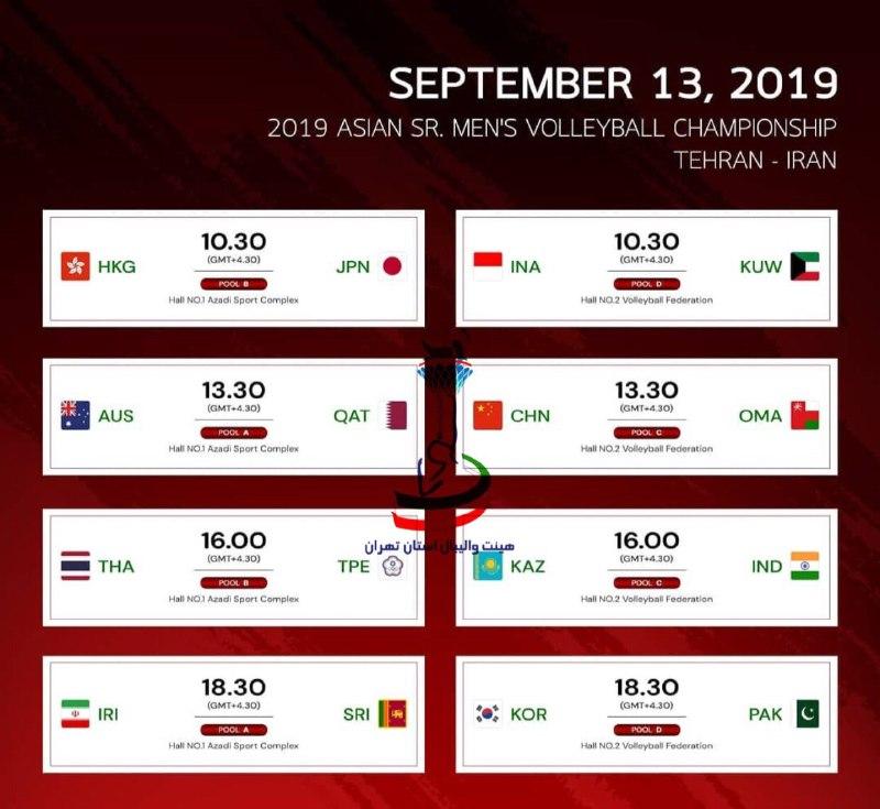 برنامه کامل مسابقات والیبال قهرمانی آسیا ۲۰۱۹