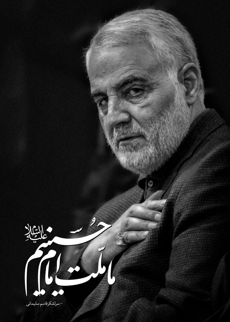 صدای سردار سلیمانی ما ملت شهادتیم ما ملت امام حسینیم صوتی