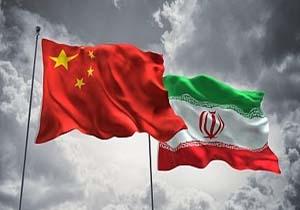 ابراز نگرانی مقام آمریکایی از بیاعتنایی چین به تحریمها علیه ایران