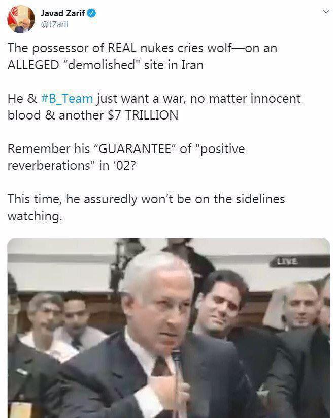 واکنش ظریف به نمایش تازه نتانیاهو