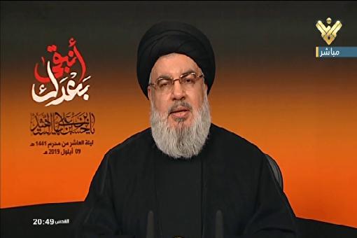 سید حسن نصرالله خطاب به رهبر انقلاب: ای فرزند حسین، شما را تنها نمیگذاریم