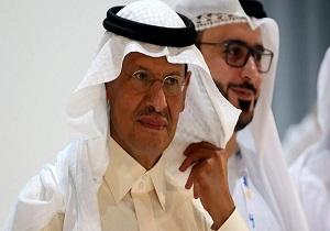 عربستان: در پی غنیسازی اورانیوم هستیم