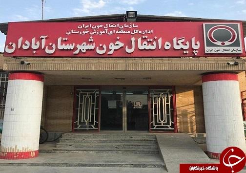 سرخط مهمترین خبرهای روز دوشنبه هجدهم شهریور ۹۸ آبادان