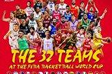 باشگاه خبرنگاران -دیدارهای روز یازدهم جام جهانی بسکتبال