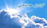 باشگاه خبرنگاران -آسمان شمال کشور بارانی است/گرد و خاک مهمان سیستان و بلوچستان + جدول