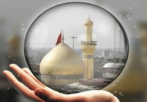 منزلت زیارت امام حسین (ع) نزد خدواند چگونه است؟