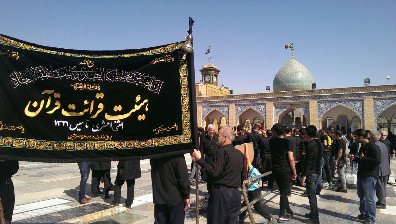 همه زیر یک پرچم با نغمهای مشترک/ وقتی اشکها نتوانستند تسلی بخش داغداران اباعبدالله(ع) باشند