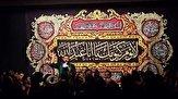 باشگاه خبرنگاران -برگزاری مراسم عزاداری دهه اول محرم در هلند