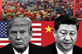 باشگاه خبرنگاران -ترامپ تعرفه کالاهای چینی را افزایش داد