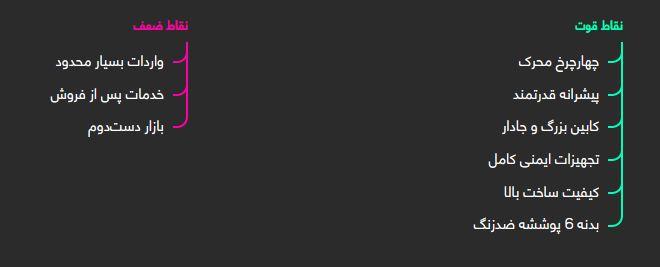 بررسی فنی اپل اینسیگنیا + مشخصات