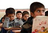 باشگاه خبرنگاران -دور شدن ۷۰ درصد دانش آموزان مدارس دولتی از عدالت آموزشی