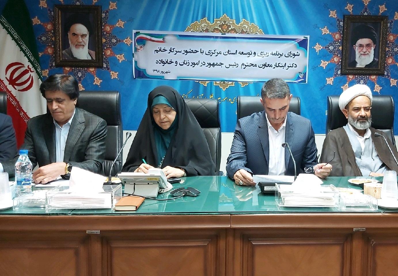 سومین جلسه شورا برنامه ریزی و توسعه استان مرکزی با حضور ابتکار