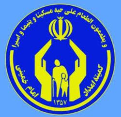 سی و نهمین مرکز نیکوکاری به نام شهید حججی افتتاح شد