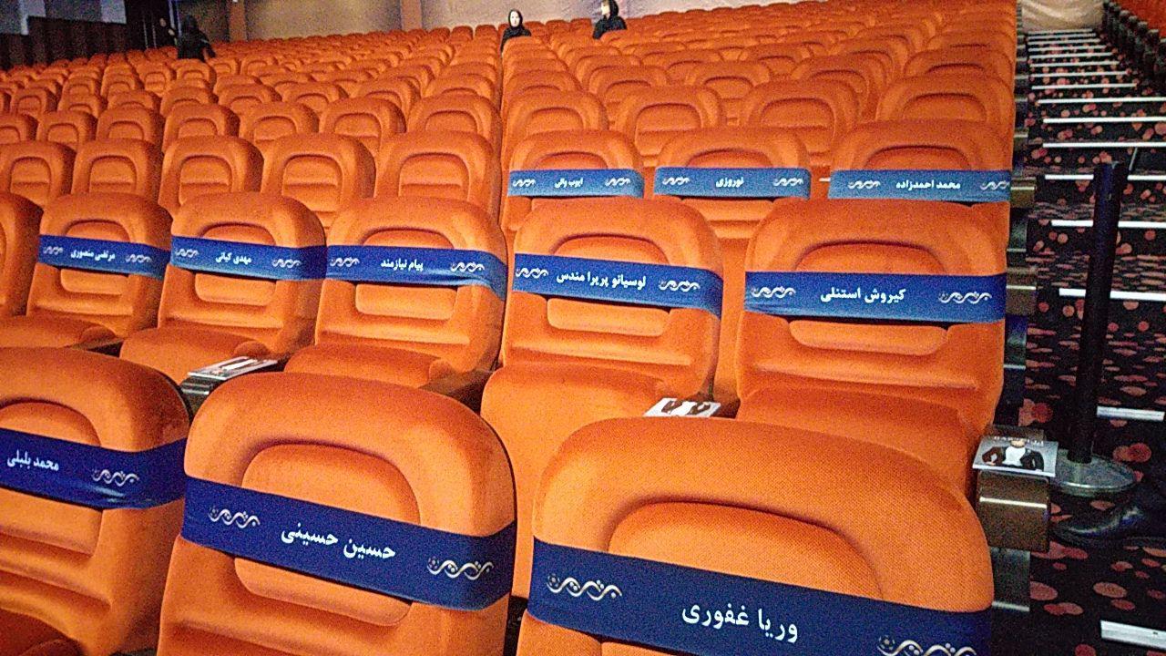 لحظه به لحظه با مراسم انتخاب برترینهای فوتبال ایران