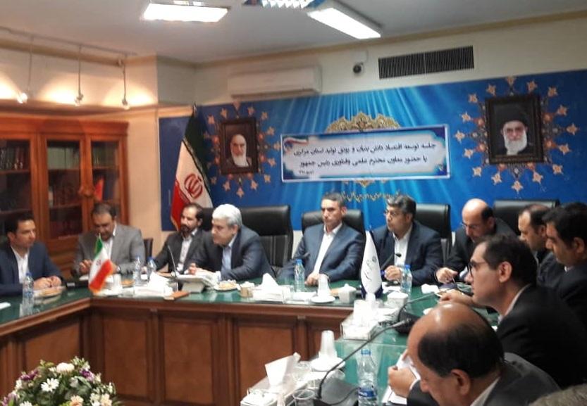 جلسه توسعه اقتصاد دانش بنیان و رونق تولید استان مرکزی با حضور ستاری