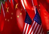 باشگاه خبرنگاران -واکنش چین به افزایش تعرفههای وارداتی به آمریکا