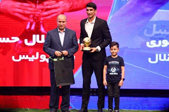 بیرانوند مرد سال فوتبال ایران شد/ برانکو و پرسپولیس، برترین مربی و باشگاه شدند