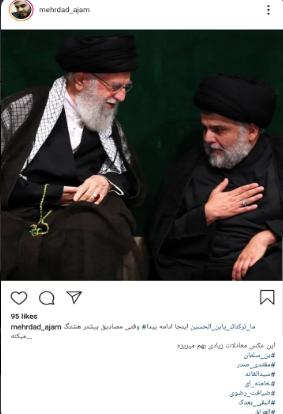 واکنش کاربران به حضور مقتدی صدر در حسینیه امام خمینی (ره) + تصاویر