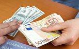 باشگاه خبرنگاران -نرخ ۴۷ ارز بین بانکی در ۲۰ شهریور ۹۸ / قیمت ۹ ارز دولتی تغییری نکرد + جدول