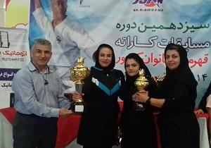 کسب عنوان نائب قهرمانی در مسابقات کشوری کاراته
