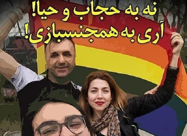 سرنوشت یاران علینژاد از پست برق تا کانادا و آمریکا/ پروژه مقابله با حجاب به حمایت از همجنسبازی ختم شد + تصاویر