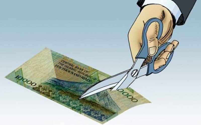 طرح حذف صفر پول ملی سال ۱۴۰۰ اجرایی میشود