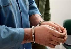 دستگیری یک سارق مسلح در همدان