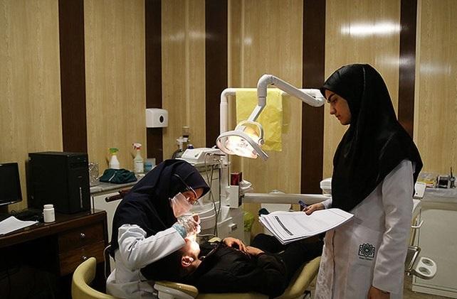 پذیرش ۳۳۶ نفر در آزمون دستیاری دندانپزشکی