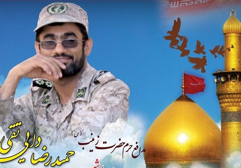 راز چهارشنبههای شهید مدافع حرم