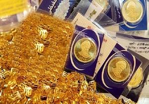 روز// کاهش ۲۰ هزار تومانی سکه امامی/ طلای جهانی طلا ۳ هزار و ۵۰۰ تومان کاهش داشته است