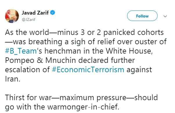 ظریف: عطش جنگ هم باید همراه با سردسته جنگ طلبان برود