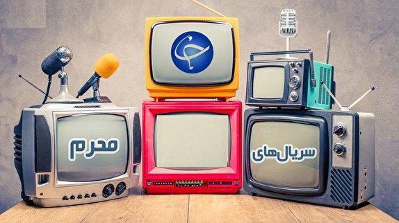 باشگاه خبرنگاران -کدام سریالهای محرمی تلویزیون ماندگارتر شدند؟ + تصاویر