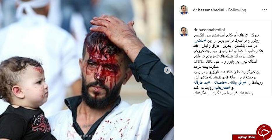رسانههای غربی تصویری مغرضانه و یکسویه از جهان اسلام و ایران نشان میدهند
