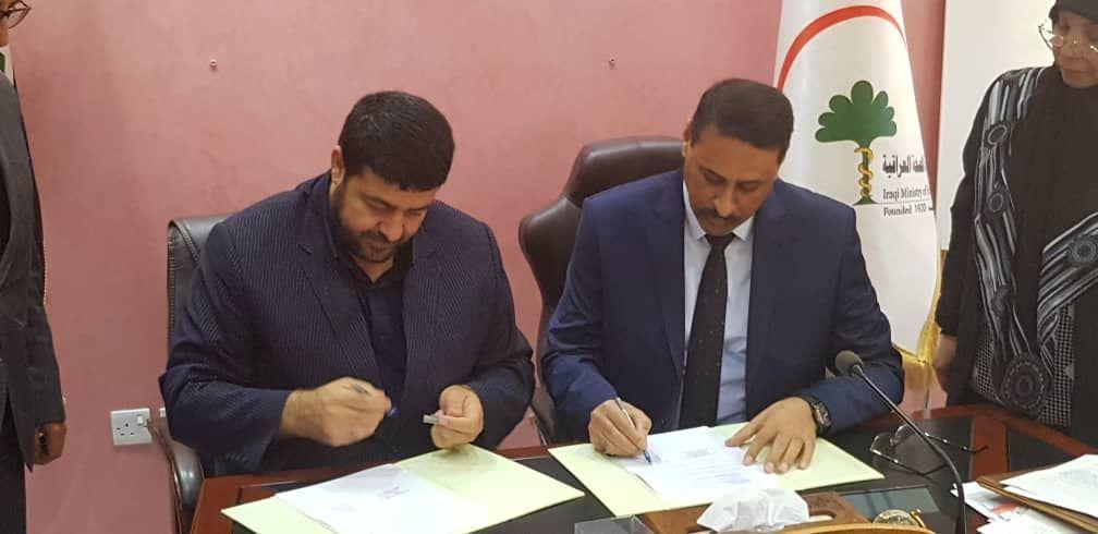 امضاء تفاهمنامه سازمان اورژانس کشور با وزارت بهداشت عراق