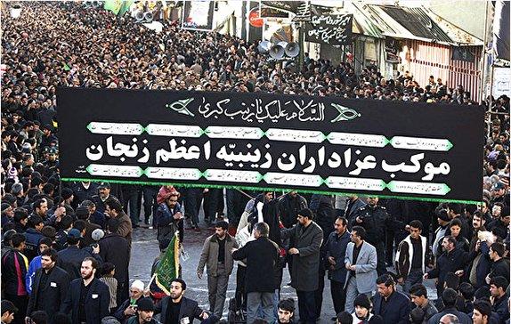 باشگاه خبرنگاران -ندای یا زینب در دسته بزرگ عزاداری زینبیه اعظم زنجان طنین انداز شد+ فیلم و تصاویر
