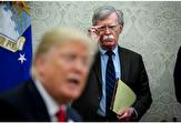 باشگاه خبرنگاران - واقعیت برکناری بولتون/ صلحطلبی ترامپ یا پذیرش حقیقت وضعیت کنونی آمریکا؟