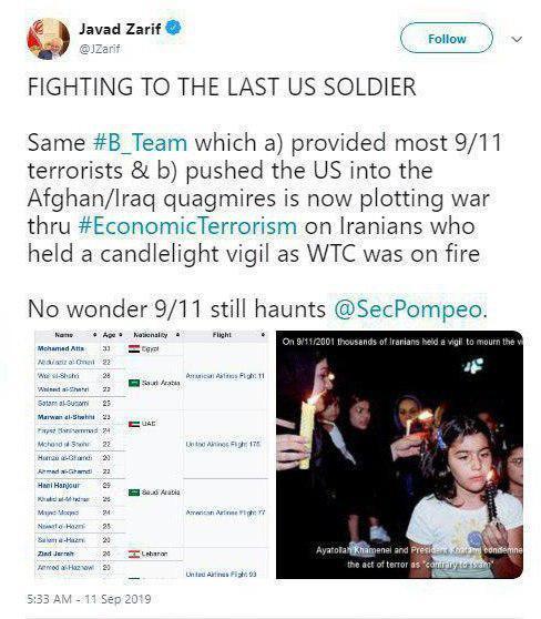 توئیت ظریف در سالروز واقعه ۱۱ سپتامبر