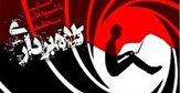 باشگاه خبرنگاران -باند ۴ نفره کلاهبرداری نشر آگهی در سایت دیوار منهدم شد