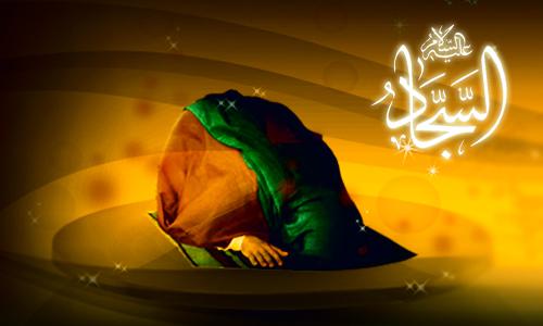 اشکهای امام سجاد (ع) واقعه عاشورا را زنده نگه داشت/ زین العابدین (ع) جرقه قیام توابین و مختار را زدند