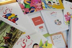 توزیع بیش از سه میلیون جلد کتاب درسی درکردستان