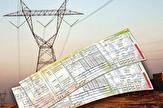 باشگاه خبرنگاران -تعرفههای جدید قبل از مهرماه در قبوض انرژی اعمال میشود