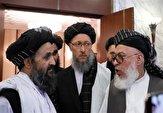 باشگاه خبرنگاران -چه کسی پیشنهاد سفر طالبان به کمپ دیوید را مطرح کرد؟
