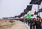 باشگاه خبرنگاران -تاکنون ۵ هزار و ۵۰۰ یزدی در سامانه سماح ثبت نام کردند