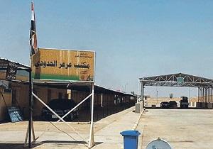 بازگشایی گذرگاه عراق با عربستان