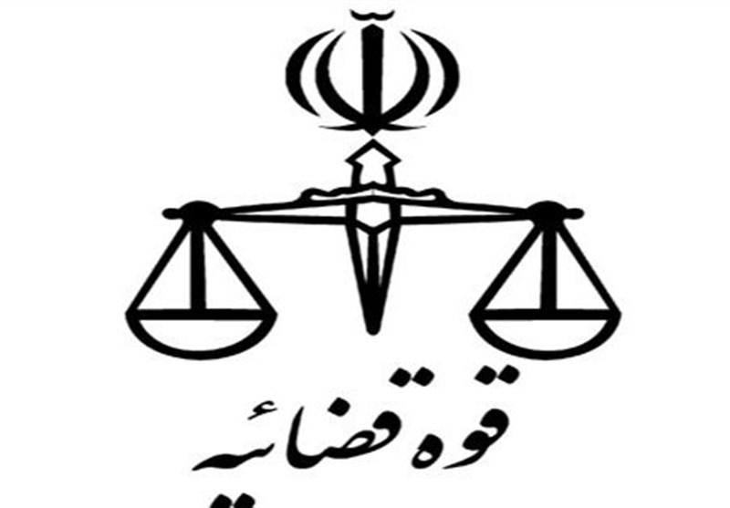 حضور نمایندگان رئیس قوه قضائیه در مراسم سحر خدایاری/ تماس تلفنی اسماعیلی با پدر سحر